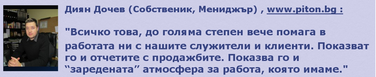 NLP Aleks Popov- Bulgaria - preporyka Dyan1