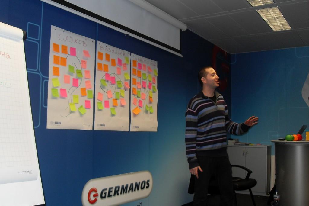 Alex Popov - GloBul - Germanos - NLP Sales Training