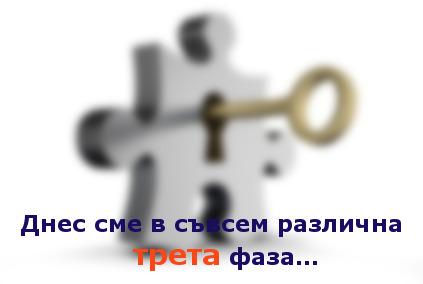 AlexPopov,prodajbi,treta faza,nlp,bulgaria,obuchenie,poveche klienti,kak da privlechem poveche klienti