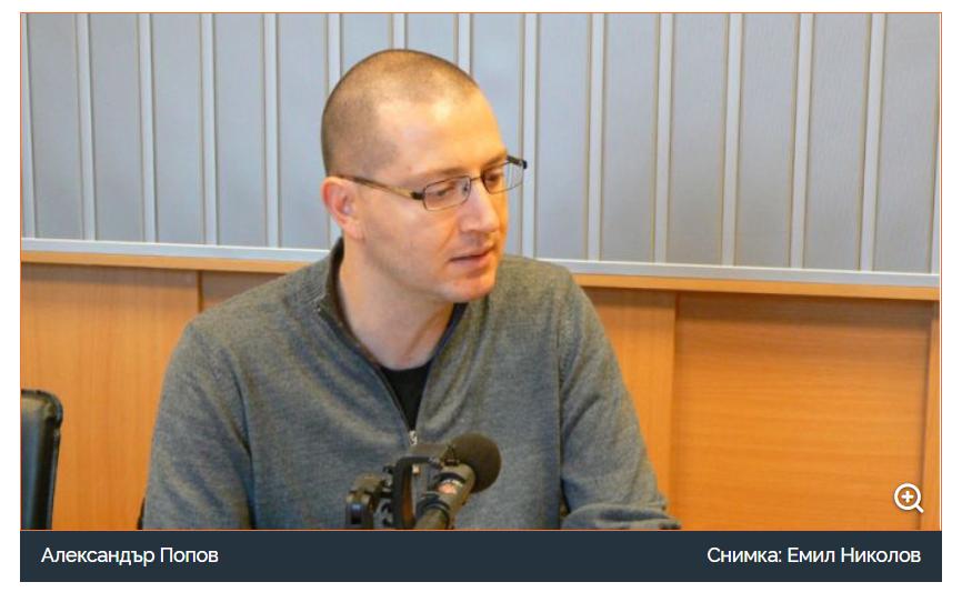 Успех в Живота и Бизнеса с НЛП – Алекс Попов по БНР Христо Ботев