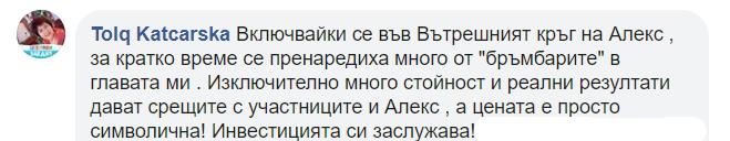 Толя - ВК